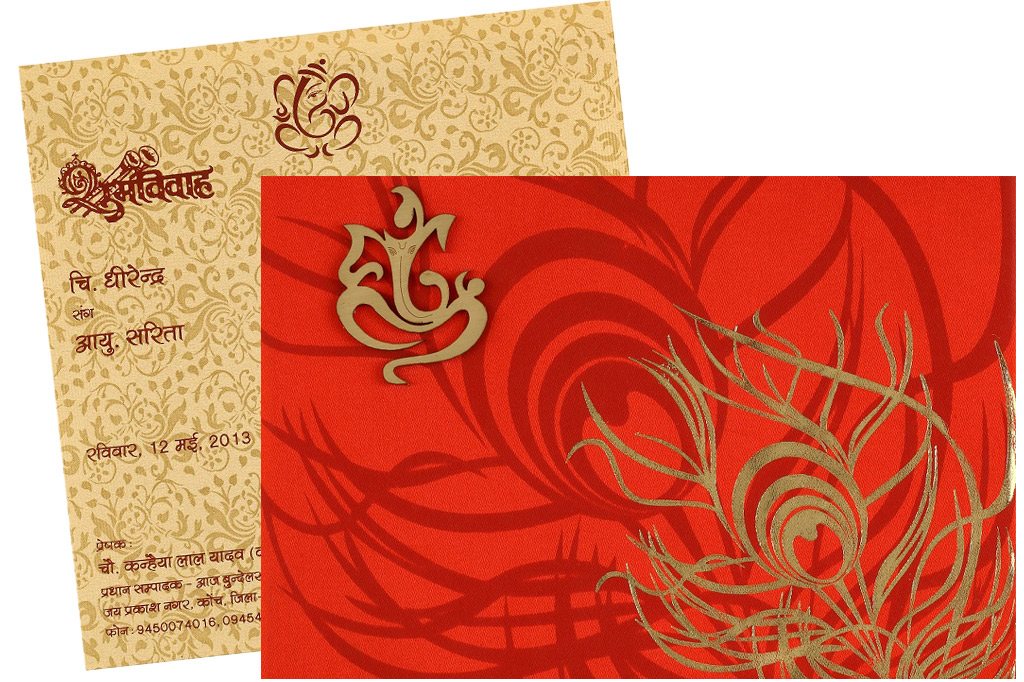 Invite In Style Guide To The Ultimate Wedding Invite – Indian Traditional Wedding Cards